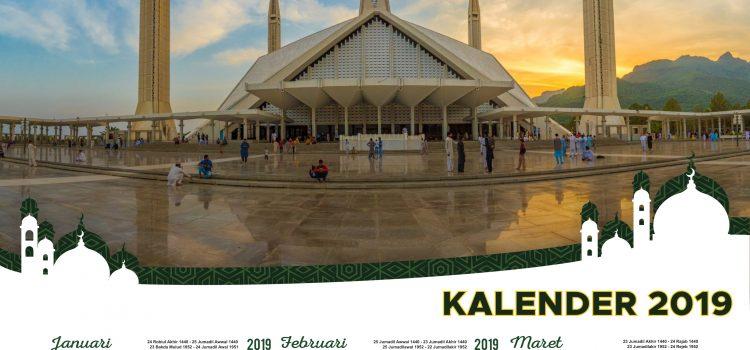 Cetak Kalender Dinding Masjid Darul Arqom Halmahera Timur